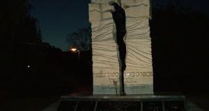 Pomnik Ofiar Rzezi Wołyńskiej we Wrocławiu