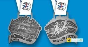 Każdy uczestnik zawodów otrzyma pamiątkowy medal